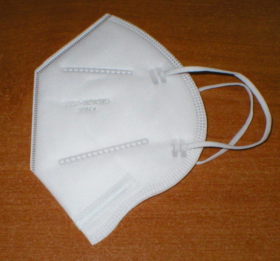 KN95 Face Mask side view