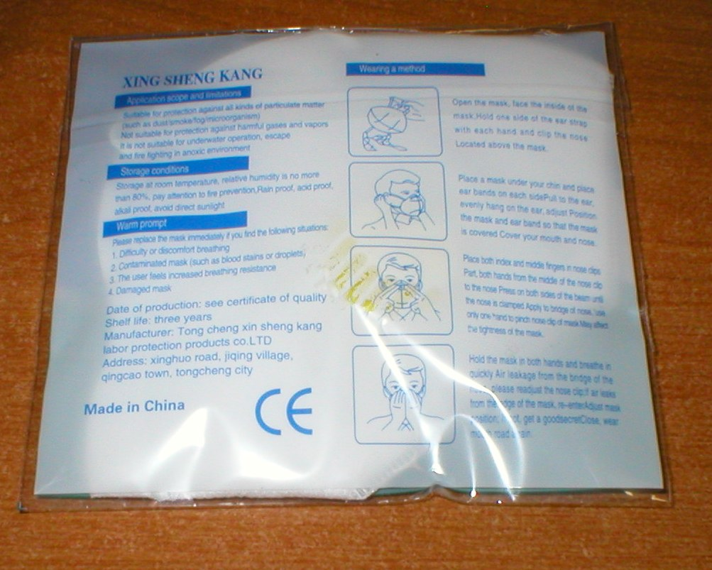KN95 Face Mask inside view pic